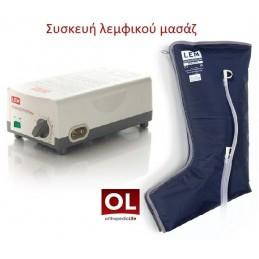 Συσκευή λεμφικού μασάζ ποδιού LEM Moretti. -Συσκευές λεμφοιδήματος - Πελματογράφος -Προπλάσματα