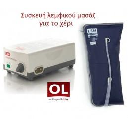 Συσκευή λεμφικού μασάζ χεριού LEM Moretti. -Συσκευές λεμφοιδήματος - Πελματογράφος -Προπλάσματα