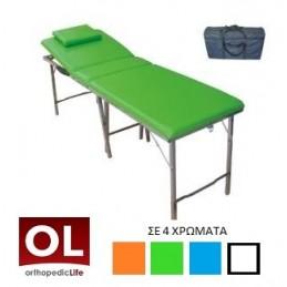 Φορητό κρεβάτι μασάζ αλουμινίου 2209Α -Εξεταστικά κρεβάτια