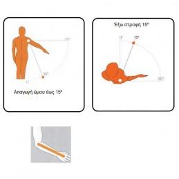 Νάρθηκας έξω στροφής ώμου 15º extra should -Ώμος-Βραχίονας - Αντιβραχίονας